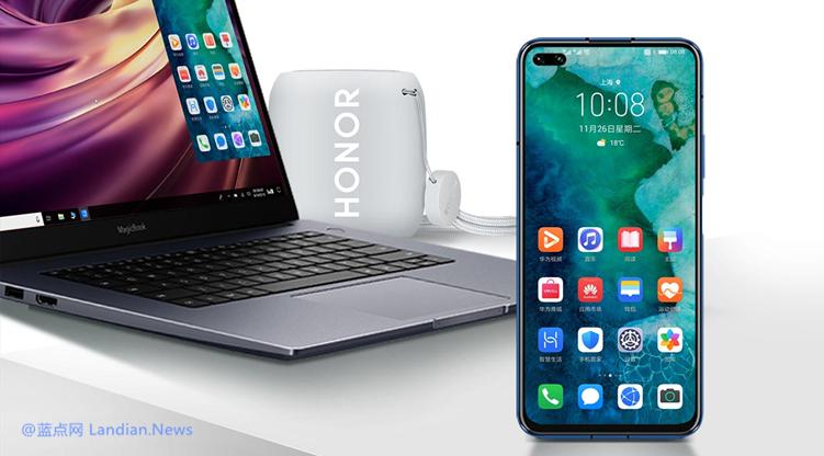 新荣耀已获得微软授权可发售预装Windows 10系统的笔记本电脑