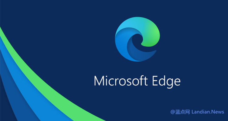 Microsoft Edge窗口突然变黑无法打开新页面怎么办?手动结束GPU进程