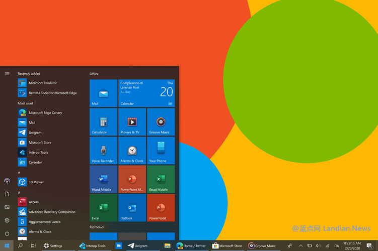 微软发布Windows 10 21H1 Build 19569版 为更多用户推送新版彩色图标