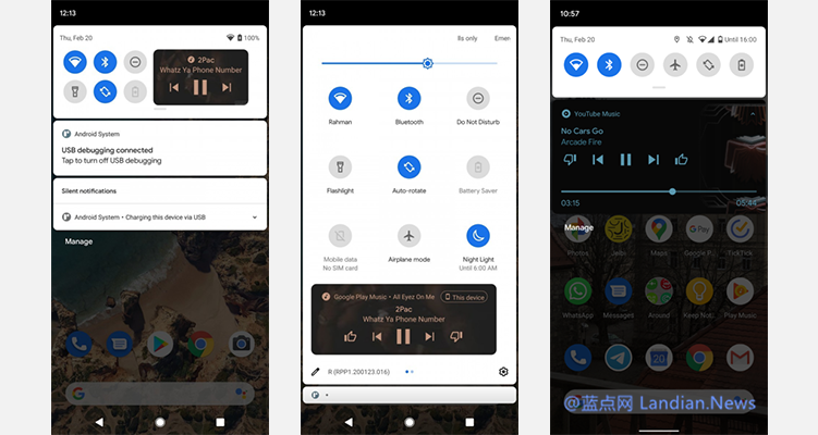Android 11通知栏中音乐控件被置于快捷按钮里 速知蓝牙耳机音频解码器