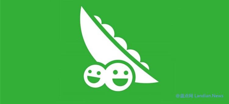 豌豆荚宣布因业务调整将在2月28日关闭豌豆荚PC网页版相关服务