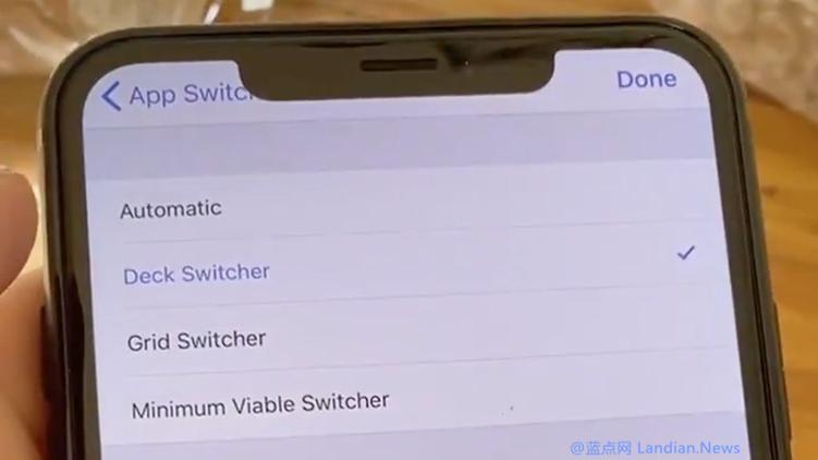 爆料者获得iOS 14测试版并展示新的多任务视图 可并排显示4款应用