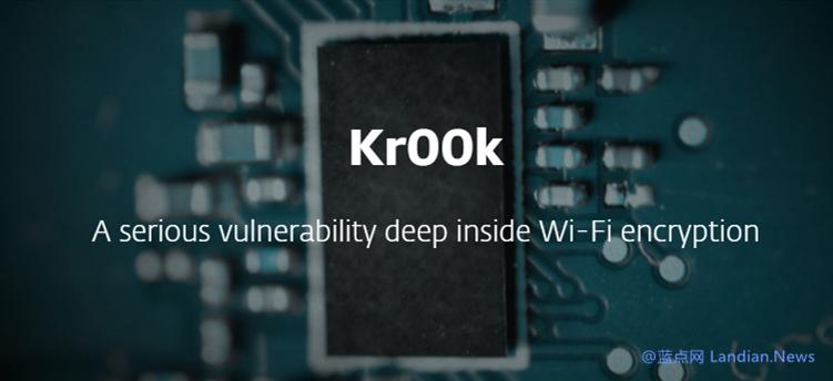 研究人员公布WiFi Kr00k严重安全漏洞 全球超过10亿台智能手机受影响