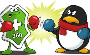360误将企业微信和QQ当做病毒查杀 网友还以为10年前的3Q大战再现