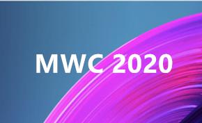 MWC 2020 世界移动通信大会