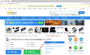 2345旗下多特软件站正在传播木马病毒 静默安装垃圾软件劫持浏览器主页