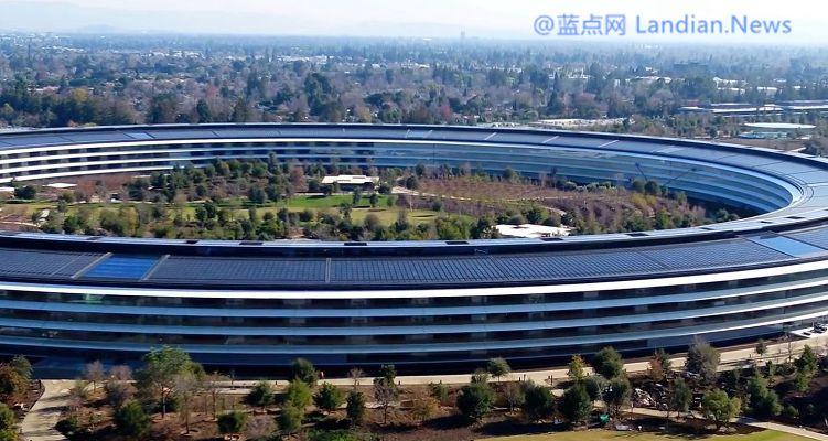 继微软建议其在西雅图的员工在家办公之后 苹果也开始要求员工在家办公