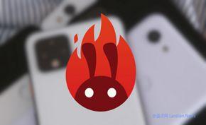 安兔兔遭遇滑铁卢凸显雷兔兔后遗症 不仅被谷歌下架还被全方位封杀