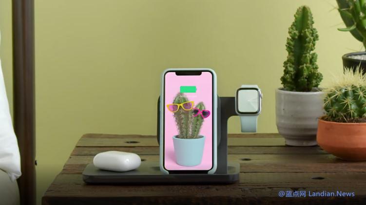 罗技推出可同时为iPhone、Apple Watch、AirPods充电的无线充电底座