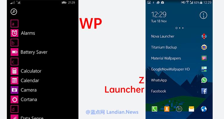 iOS 14桌面或许会引入类似于WP的列表显示模式 增加对触控板手势的支持