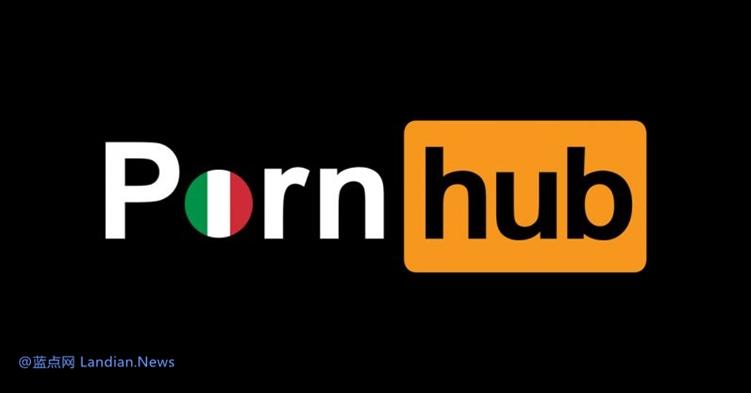 成人网站P站向意大利全体用户免费提供高级会员订阅帮助抵御疫情