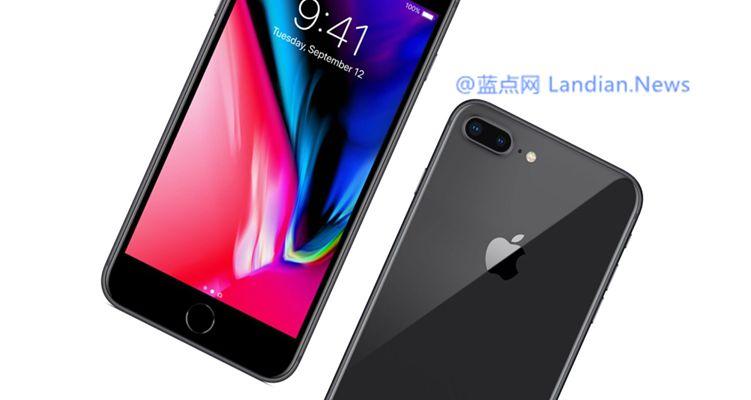 苹果官网正式下架iPhone 8和iPhone 8 Plus 不过你可以在第三方处购买