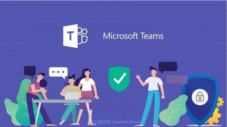 Microsoft Teams上线三周年 宣布将在未来提供实时降噪、背景虚化等功能
