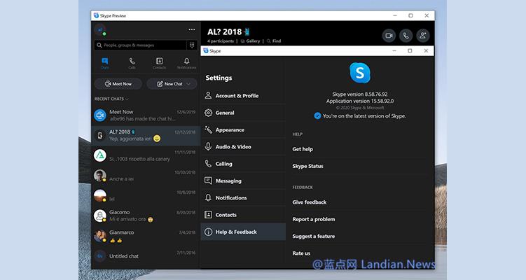 微软用基于Electron框架的桌面版Skype替换掉了UWP版的Skype