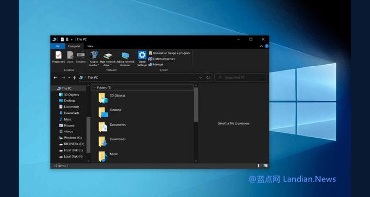 微软将优化Windows 10资源管理器的搜索性能 将可以删除搜索历史纪录