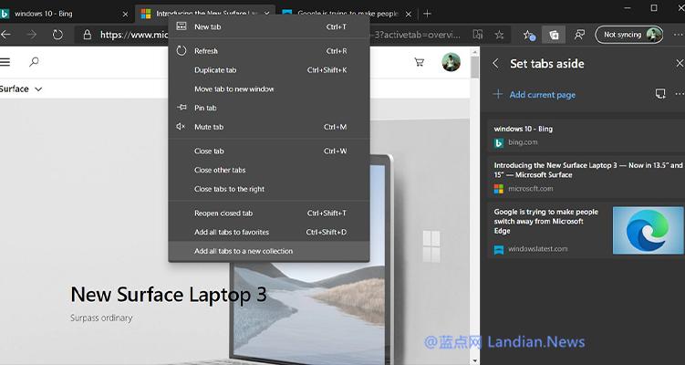 微软的Chromium版Edge浏览器可能会再带回来「搁置标签页」的功能