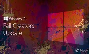 微软宣布为Windows 10 v1709秋季创意者更新版额外提供6个月的支持