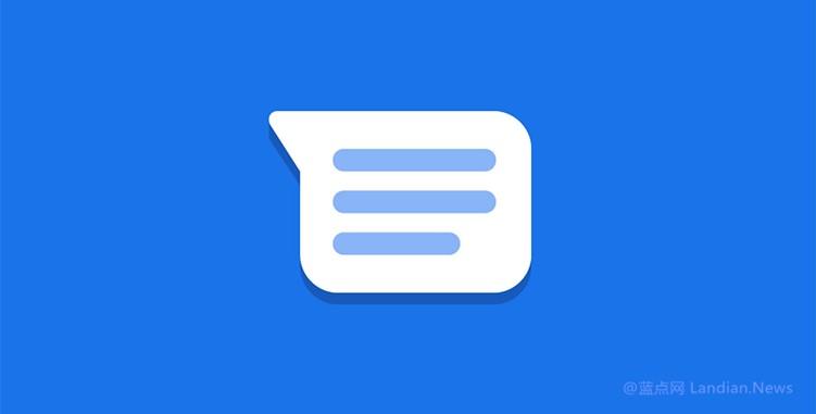 用户抱怨安卓预装的Google Messages短信应用会毫无征兆的丢失短信