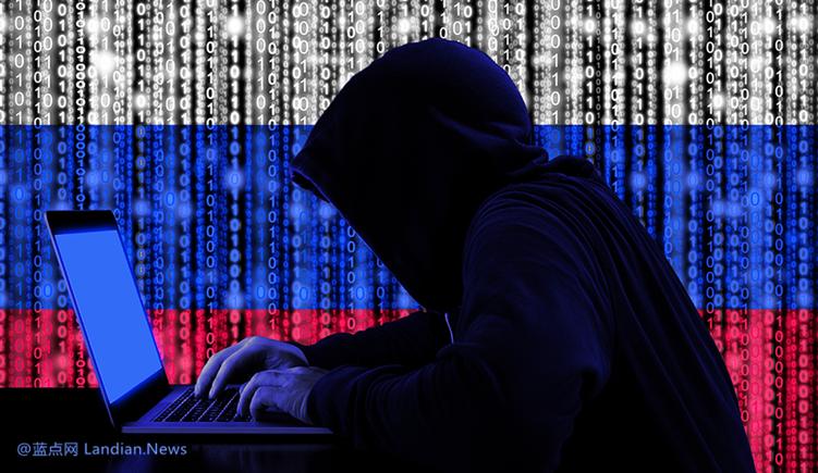 传俄罗斯黑客团队入侵美国财政部和商务部 监视部门内部的电子邮件