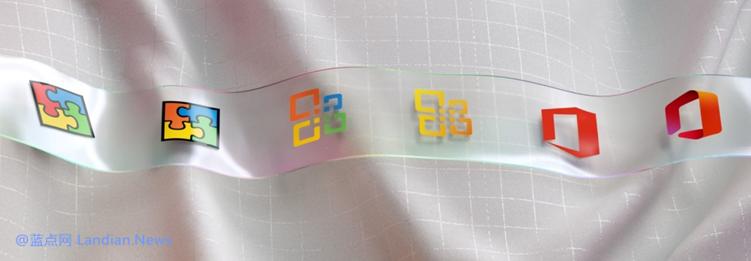[视频] 微软设计团队公布Microsoft Office最新推出的图标的设计和筛选过程-第3张