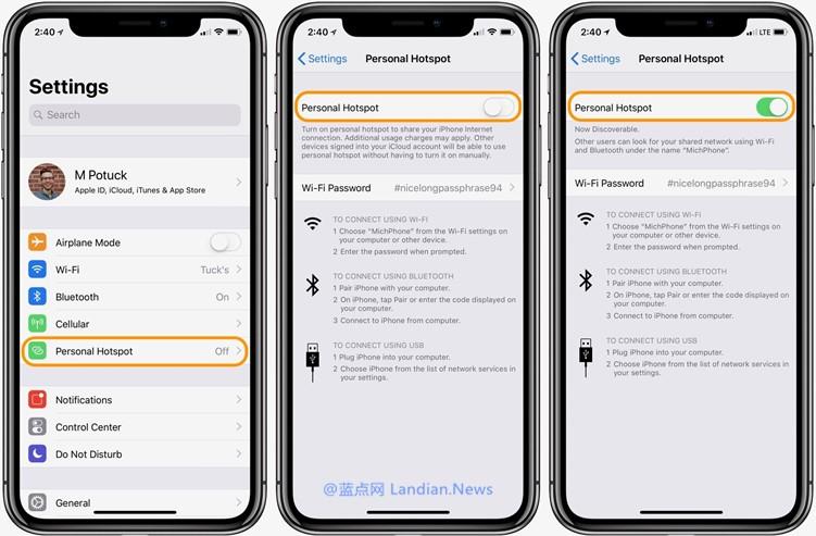 苹果承认iOS 13.x系列的个人热点(网络共享)存在断流问题但暂时无法修复