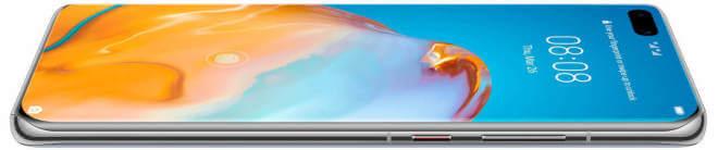 传华为年度新旗舰P40系列即将发售 搭载麒麟990 5G芯片6100元起售
