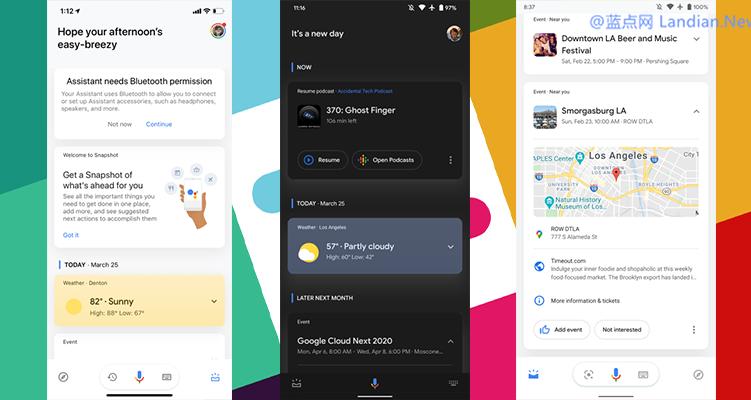 谷歌正式为iOS版Google Assistant推送了全新设计的信息流页面
