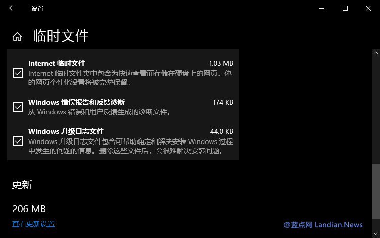 微软确认Windows 10 v2004/20H1版存储感知功能存在故障目前正在修复