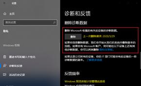 就Microsoft Edge收集太多用户隐私信息微软发布回应称是为了改善产品
