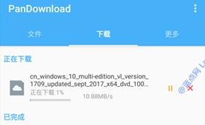 [安卓版] 百度网盘不限速下载器Pandownload v1.2.90版发布