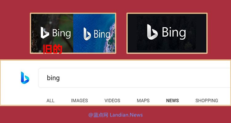 微软为Bing设计全新Logo Android版OneDrive Beta获得面部解锁功能