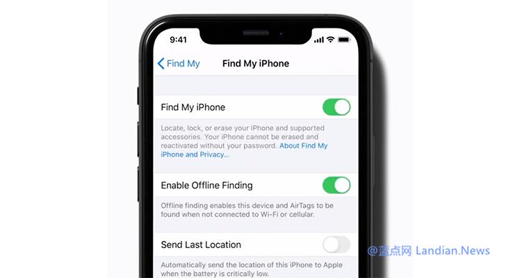苹果公司的教学视频意外曝光了Airtags及其离线追踪功能 视频目前已删除