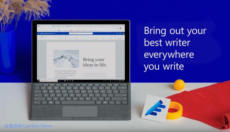 微软新推出的由AI驱动的编辑器现已上架微软商店和谷歌浏览器应用商店-第1张