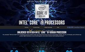 报道称英特尔将在月底推出10核心睿频5GHz的COMET LAKE-S处理器