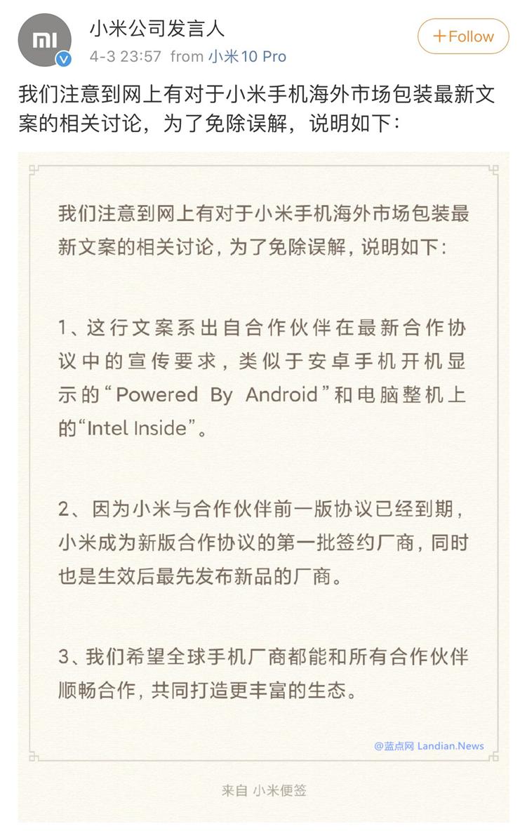 小米10:我能更轻松地访问谷歌App怎么了?有问题吗?