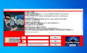 勒索软件WannaRen突然开始在国内爆发 主流安全软件无法成功拦截