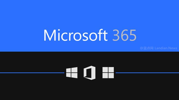 微软调整Microsoft OneDrive缩略图/预览图实际尺寸以降低服务器压力