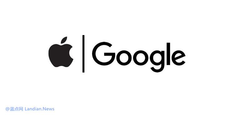 苹果联合谷歌推出全球最大的健康码系统 基于网状蓝牙特性互相进行警报