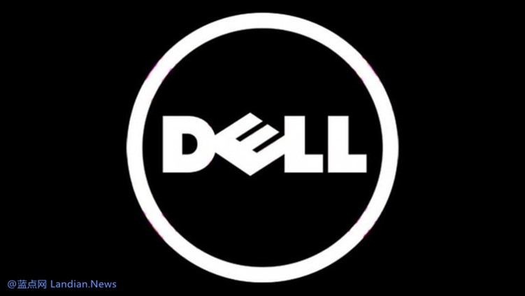 戴尔面向用户推出应对BIOS攻击的新工具 保护员工在家远程办公的安全性-第1张