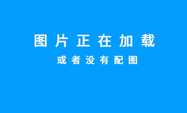 [公告] 关于蓝点网文件(下载)服务器迁移和下载速度缓慢的公告