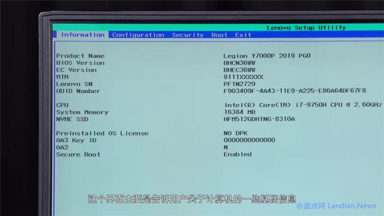 [视频] 台式机/笔记本电脑BIOS菜单详解 小白用户必看的基础视频