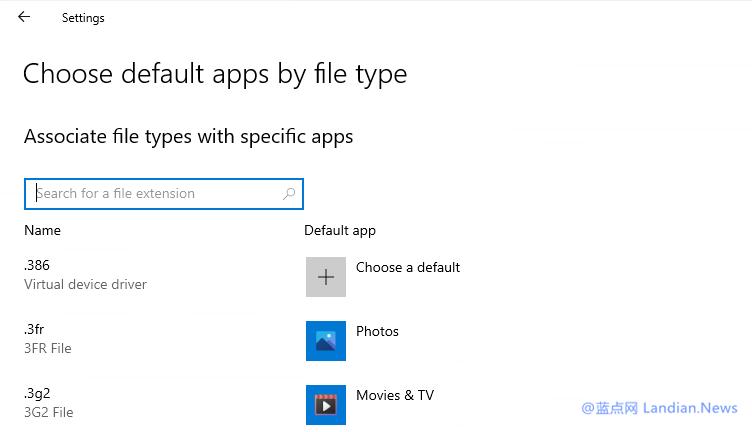 微软推出Windows 10 Build 19608快速测试版 默认应用程序终于可以搜索