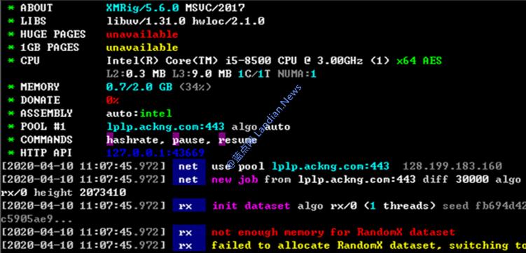 蠕虫病毒「柠檬鸭」感染量正在持续增加 多种爆破方式攻击用户电脑挖矿