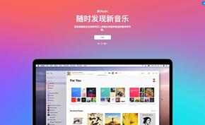 苹果可能会在微软商店推出新应用:或许是Apple Music或Apple TV+