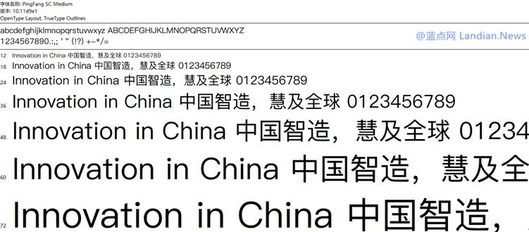 [下载] 苹果萍方系列字体含简体中文/繁体中文版(支持Windows系统)