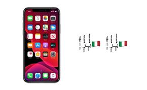 iPhone再次出现神秘代码:收到这串信息会直接出现死机问题