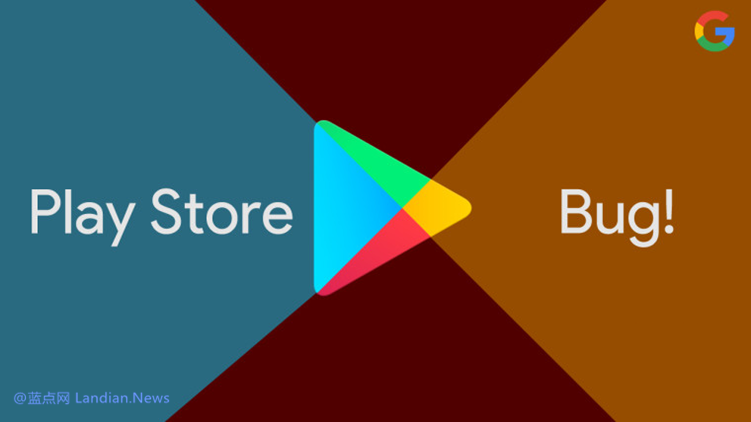 谷歌应用商店Google Play出现错误 循环安装相同版本的应用和游戏