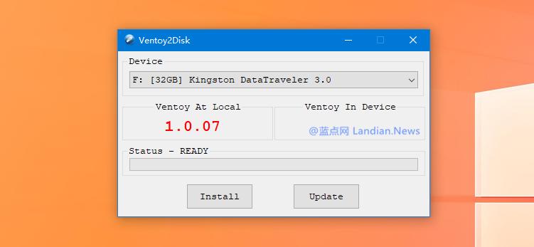 新一代多系统U盘装机方案诞生:Ventoy装机神器 简单、快速、高效