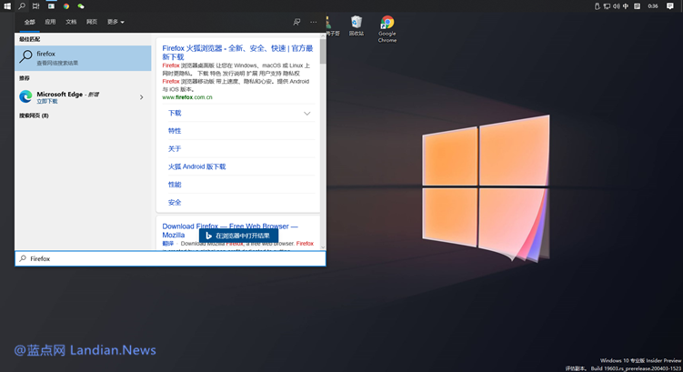 微软在Windows 10搜索框增加Edge广告 搜索谷歌/火狐浏览器也弹广告