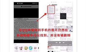 安卓QQ被爆出悄悄删除用户保存的照片 QQ官方回应称是华为手机误拦截